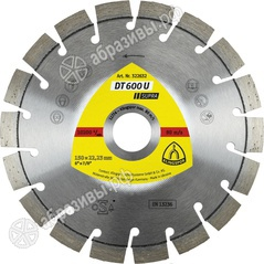 Диск алмазный отрезной DT 600 U Klingspor 150 мм на штроборез