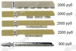 Алмазная пилка для лобзика EH2 мрамор 20