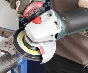 Круг лепестковый зачистной 125мм Р40