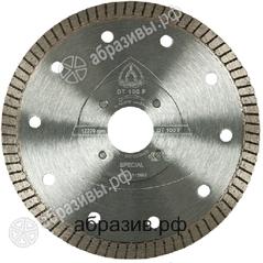 диск алмазный отрезной тонкий