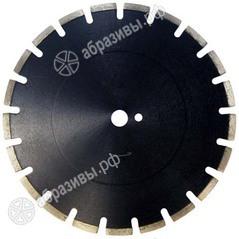 Круг алмазный отрезной сегментный 1A1RSS/C1 350х3,5х10х25,4 по асфальту