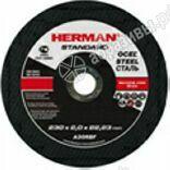 Диск зачистной по стали 125*6*22мм  HERMAN STANDARD