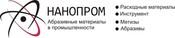 Nanoprom, LTD