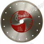 Алмазный отрезной круг HERMAN Turbo 230мм