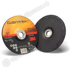 3M™ 94002 Зачистной круг по металлу CUBITRON™ II 125*22*7 мм