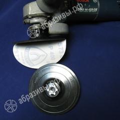 Опорная тарелка HST 359 для самозацепляемого круга 125 мм
