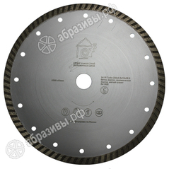 Алмазный универсальный диск турбо 230х2,2
