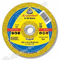 Отрезной круг по металлу A46EX Kronenflex 125X1,6X22,2 EXTRA