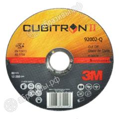 3M™ 65512 Круг отрезной по металлу CUBITRON™ II 125*22*1 ММ