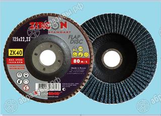 Круг лепестковый торцевой Zircon standart 125*22 ZK40 Луга