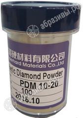 Синтетический алмазный порошок для полирования и шлифования