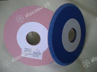 Абразивные круги для заточки режущей кромки 150 мм