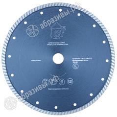 Алмазный диск ТУРБО для армированного бетона R45401 230*22,2