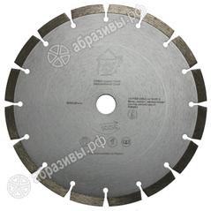 Алмазный универсальный диск 230х2,2