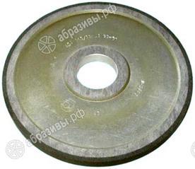 Круг алмазный шлифовальный прямого профиля 1A1