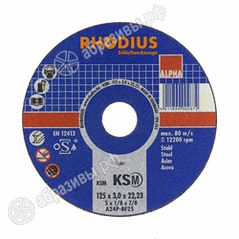 Круг отрезной по металлу 180*3 RHODIUS