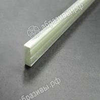 Полоса армировочная из стеклопластика 10мм*3мм* 4м