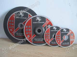 Тонкий режущий абразивный диск по металлу 125*1*22мм