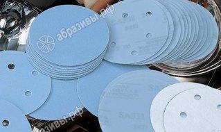 Шлифовальные диски самозацепляемые 150 мм