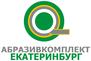 Abrasivekomplekt Ekaterinburg, LLC