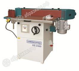 Шлифовальный станок для обработки древесины Wegoma KS2400