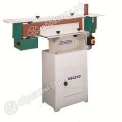 Шлифовальный станок для обработки древесины Wegoma KS2250
