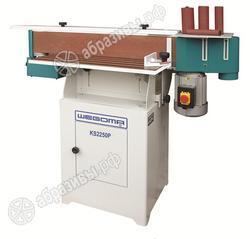 Шлифовальный станок для обработки древесины Wegoma KS2250P